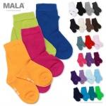 2er-Pack Socken Glesborg
